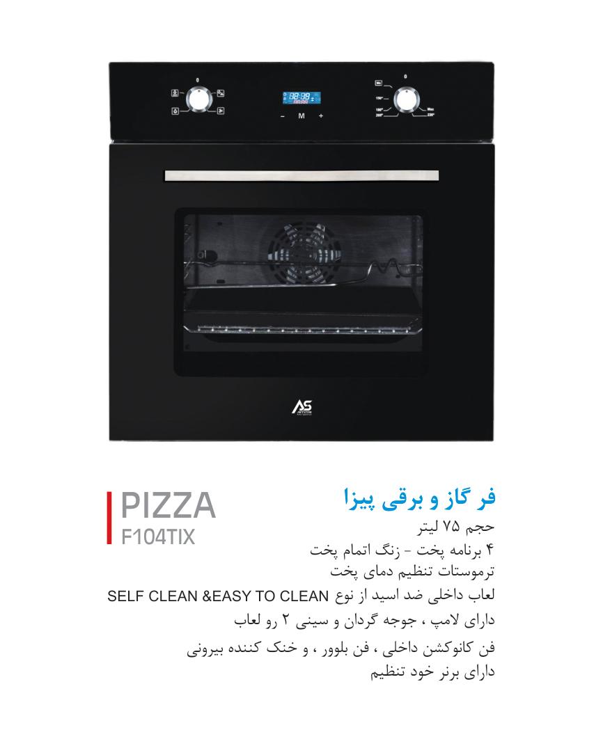فر گاز و برقی پیزا